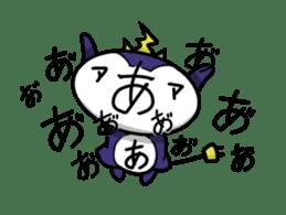 [Internet Emperor Penguin] sticker #165070