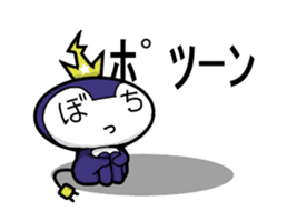 [Internet Emperor Penguin] sticker #165081