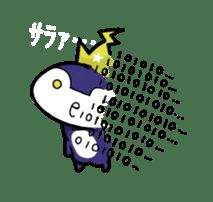 [Internet Emperor Penguin] sticker #165082