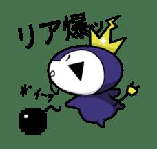 [Internet Emperor Penguin] sticker #165085