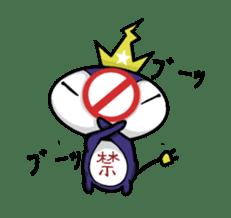 [Internet Emperor Penguin] sticker #165087