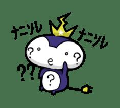 [Internet Emperor Penguin] sticker #165088