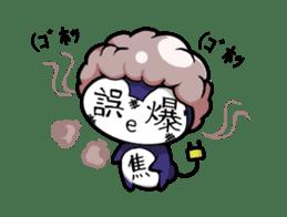 [Internet Emperor Penguin] sticker #165091