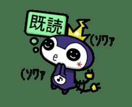 [Internet Emperor Penguin] sticker #165092