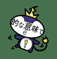 [Internet Emperor Penguin] sticker #165093