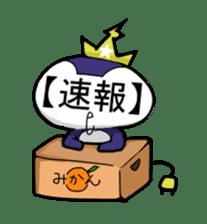 [Internet Emperor Penguin] sticker #165094