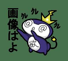 [Internet Emperor Penguin] sticker #165096