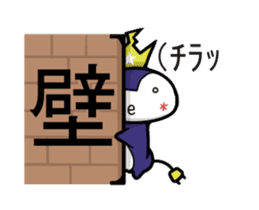 [Internet Emperor Penguin] sticker #165097