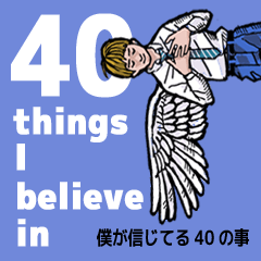 40 things I believe in. (English)