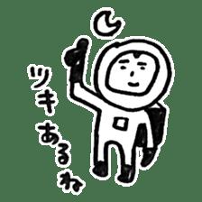 He is an ASTRONAUT. sticker #187066