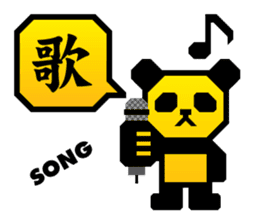 One character! Panda | DOTMAN 1.0 sticker #204309