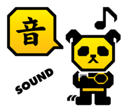 One character! Panda | DOTMAN 1.0 sticker #204310