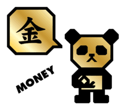 One character! Panda | DOTMAN 1.0 sticker #204311