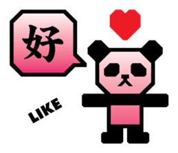 One character! Panda | DOTMAN 1.0 sticker #204317