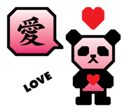 One character! Panda | DOTMAN 1.0 sticker #204318