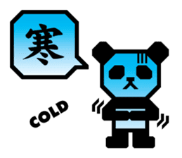 One character! Panda | DOTMAN 1.0 sticker #204324