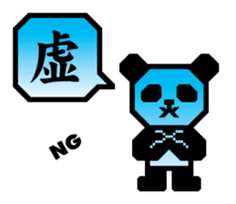 One character! Panda | DOTMAN 1.0 sticker #204325