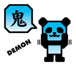 One character! Panda | DOTMAN 1.0 sticker #204326