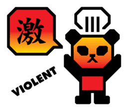One character! Panda | DOTMAN 1.0 sticker #204327