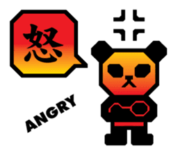 One character! Panda | DOTMAN 1.0 sticker #204329
