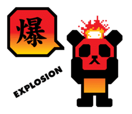 One character! Panda | DOTMAN 1.0 sticker #204330