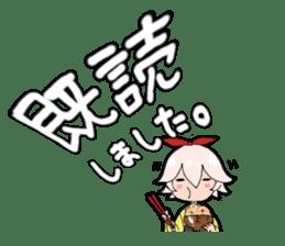 rice@rice sticker #205086