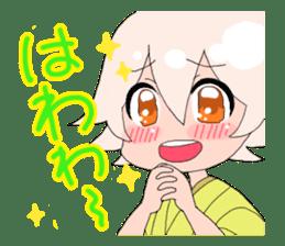 rice@rice sticker #205092