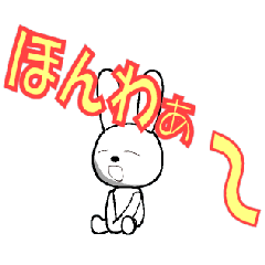 The rabbit which is full of expressions1