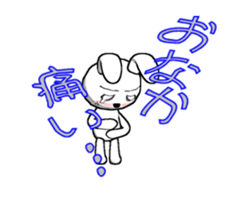The rabbit which is full of expressions1 sticker #205664