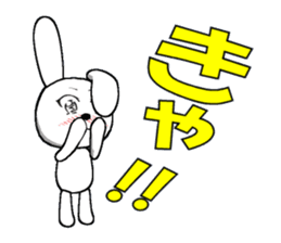 The rabbit which is full of expressions1 sticker #205666