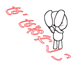 The rabbit which is full of expressions1 sticker #205682