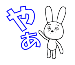 The rabbit which is full of expressions1 sticker #205686