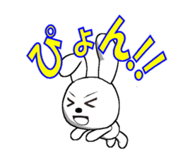 The rabbit which is full of expressions1 sticker #205688