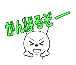 The rabbit which is full of expressions1 sticker #205689