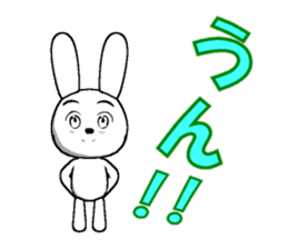 The rabbit which is full of expressions1 sticker #205694