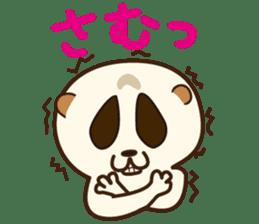 lovely slow loris sticker #206514