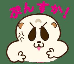 lovely slow loris sticker #206522