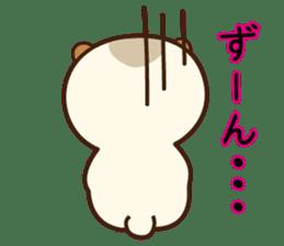 lovely slow loris sticker #206529