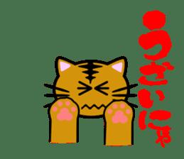 Tabby cat mew sticker #210976