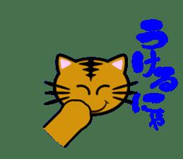 Tabby cat mew sticker #210977