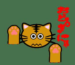 Tabby cat mew sticker #210981