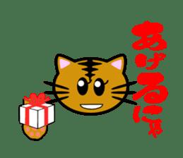 Tabby cat mew sticker #210984