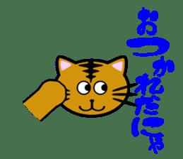 Tabby cat mew sticker #210985