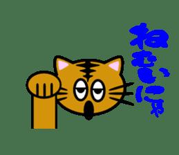 Tabby cat mew sticker #210989