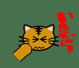 Tabby cat mew sticker #210990