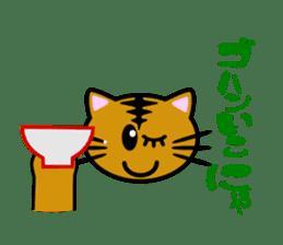 Tabby cat mew sticker #210992