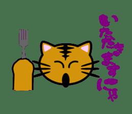 Tabby cat mew sticker #210993