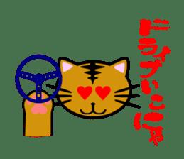 Tabby cat mew sticker #210996