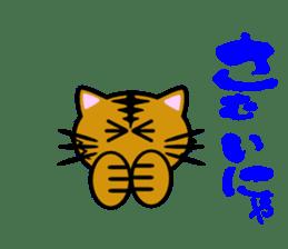 Tabby cat mew sticker #210999