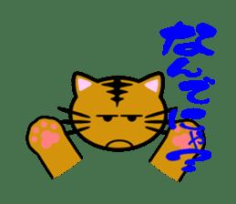 Tabby cat mew sticker #211001